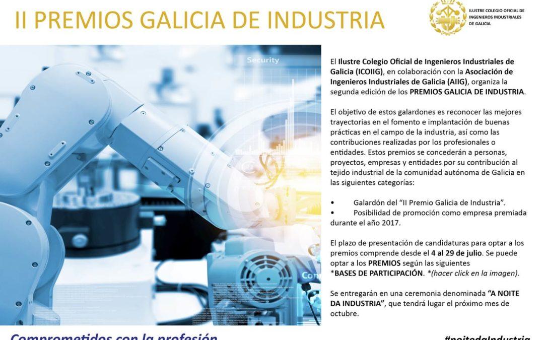 O ICOIIG, membro do CGES, convoca os II Premios Galicia de Industria