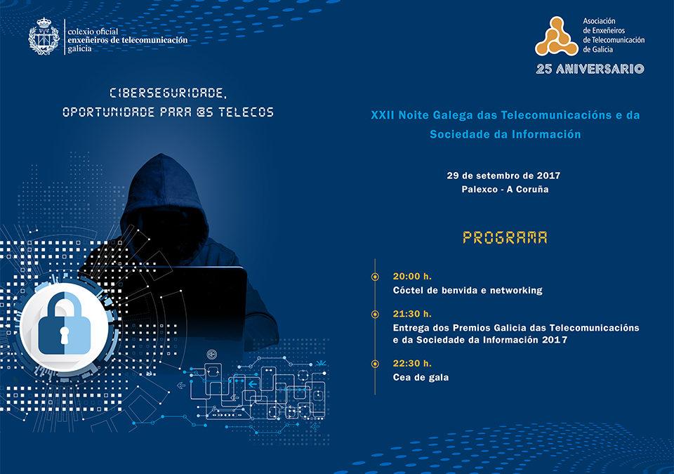 O COETG, membro do CGES, celebrará o día 29 de setembro a Noite Galega das Telecomunicacións e da Sociedade da Información