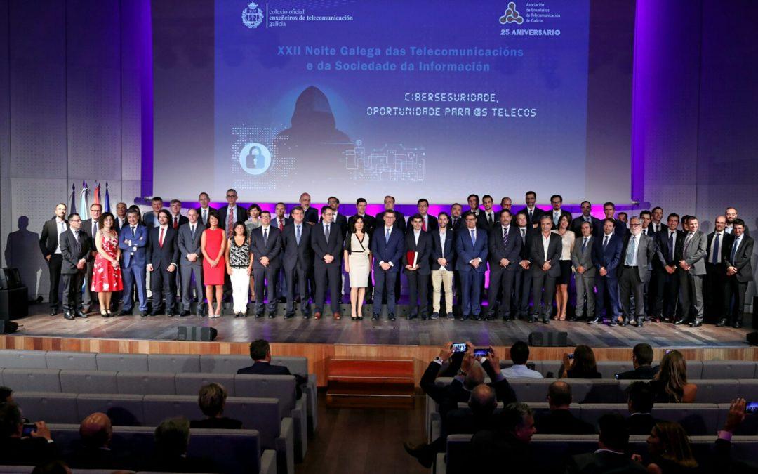 A Noite Galega das Telecomunicacións congregou 300 profesionais e empresarios do sector