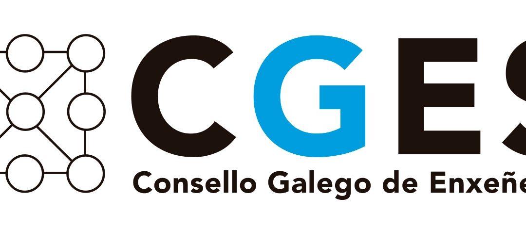 El Consello Galego de Enxeñerías aplaude las sentencias del Tribunal Supremo que reconocen diferencias entre ingenieros y graduados