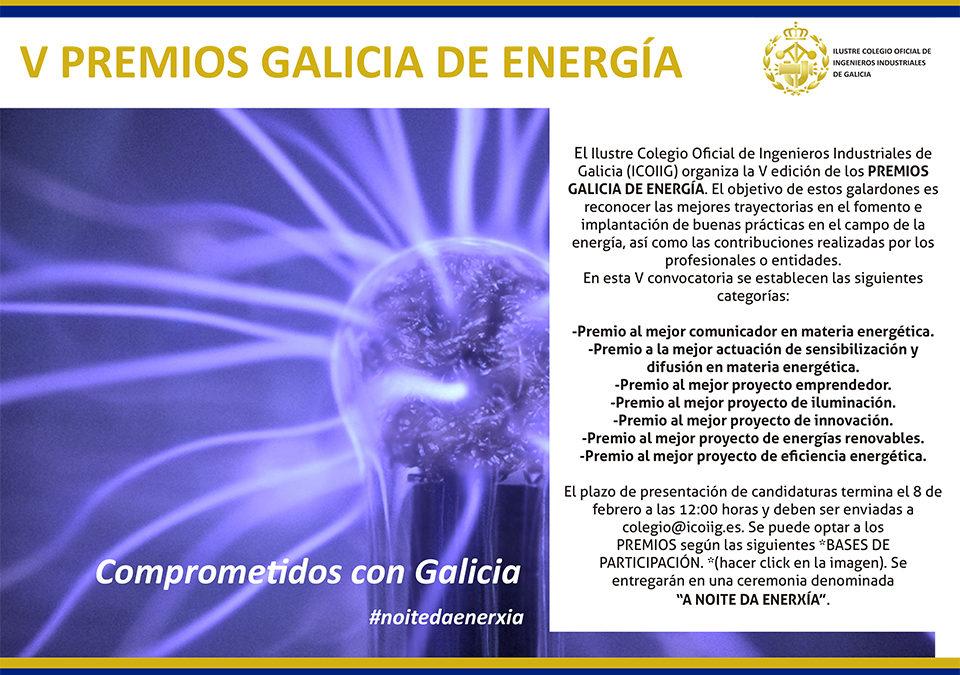 O ICOIIG, membro do CGES, convoca os V Premios Galicia de Enerxía