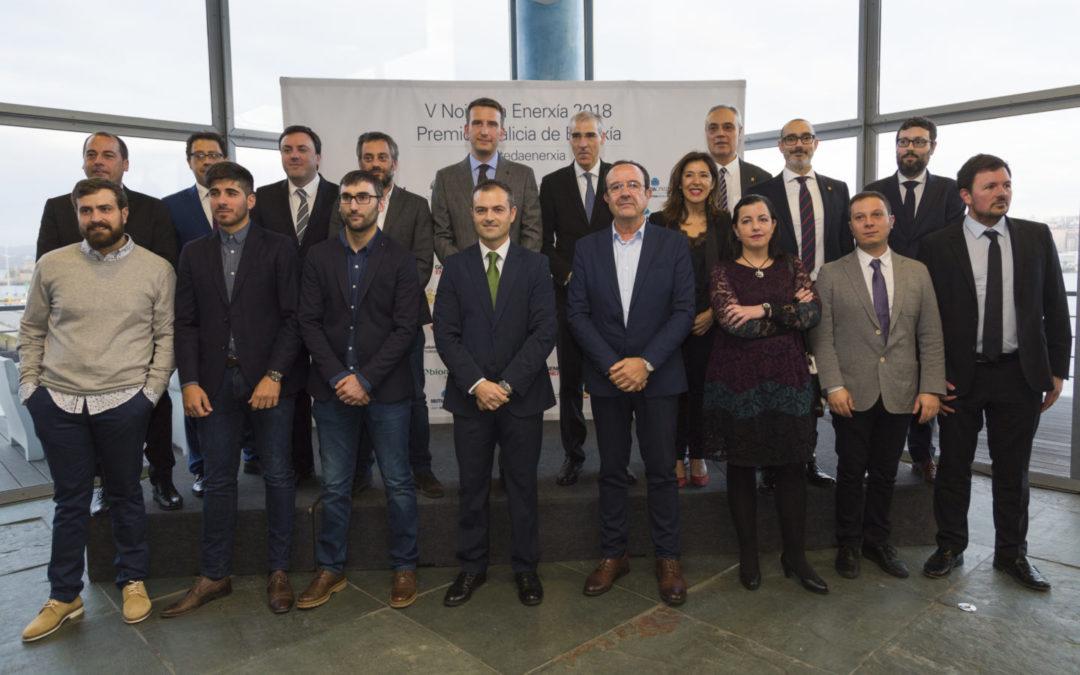 El Colegio de Ingenieros Industriales de Galicia reúne a representantes del sector energético gallego en los quintos Premios Galicia de Energía