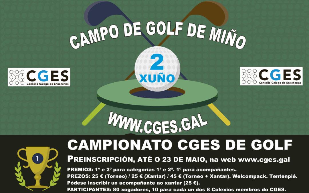 O Campo de Miño acollerá o día 2 de xuño o Campionato CGES de Golf